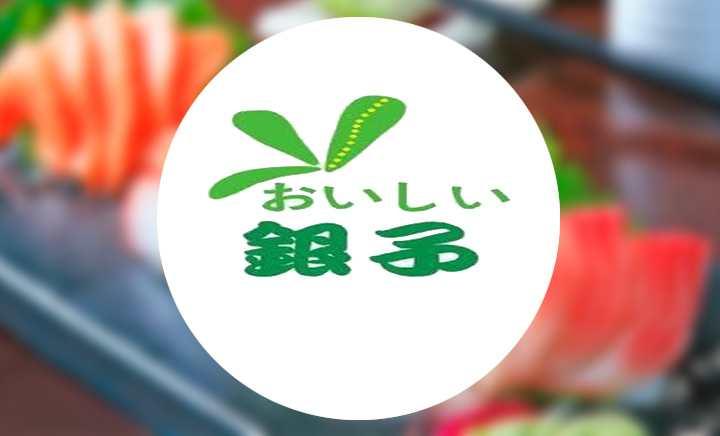 银子日本料理