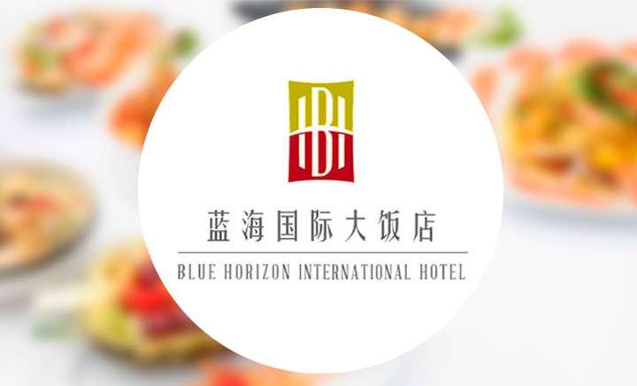 蓝海国际大饭店 - 大图