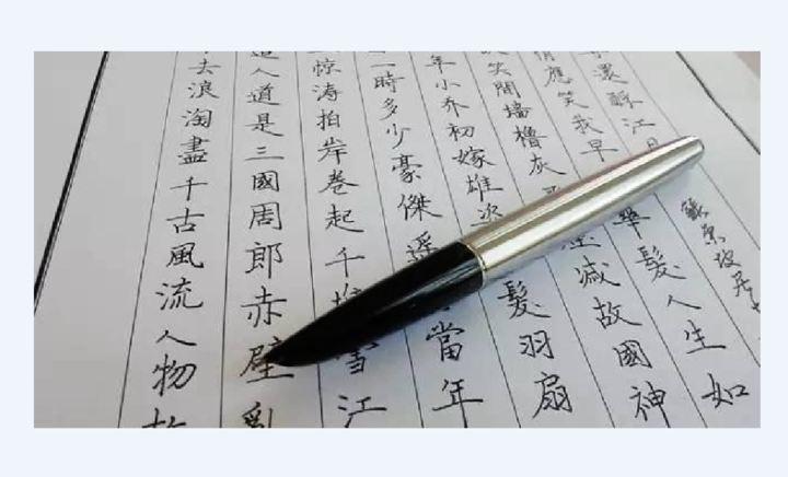 汉翔书法教育 - 大图