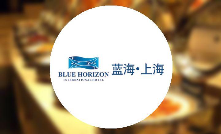 蓝海博龙国际大酒店 - 大图