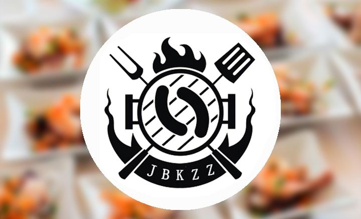 金巴客烤肉啤酒自助餐厅 - 大图