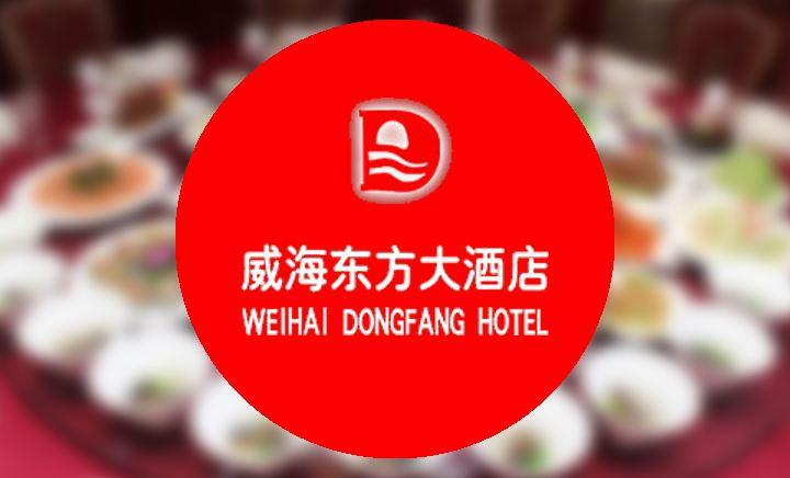 东方大酒店 - 大图