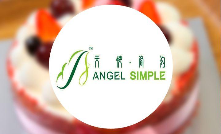天使简约 - 大图