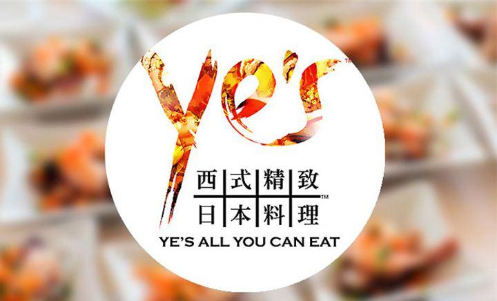YES西式精致日本料理200元代金券!节假日通用!可叠加使用!提供免费WiFi!