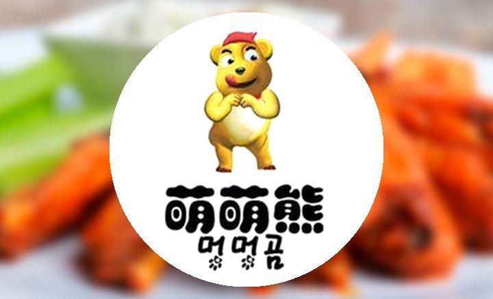 萌萌熊炭火自助烤肉 - 大图