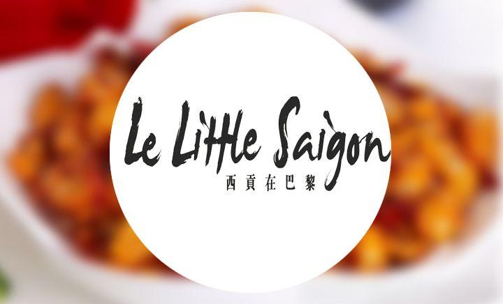 西贡在巴黎旧鼓楼店