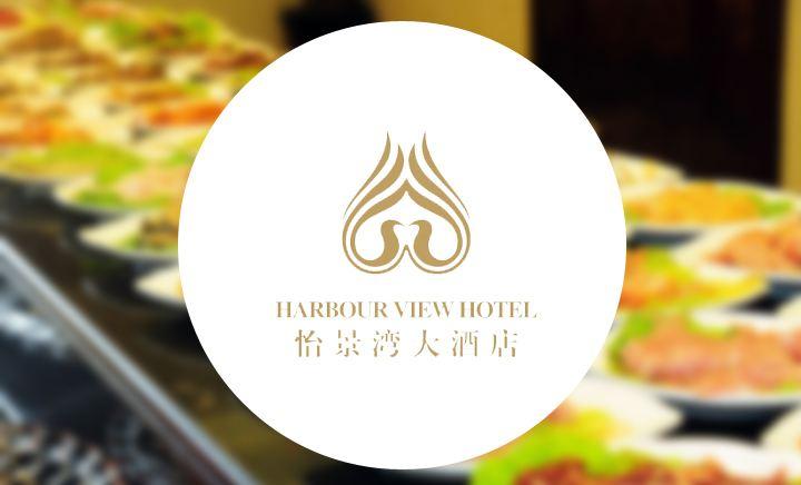 怡景湾大酒店 - 大图