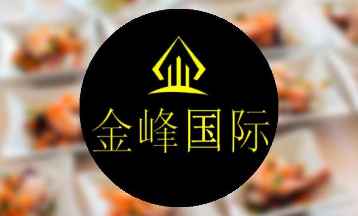 溧阳金峰国际饭店 - 大图