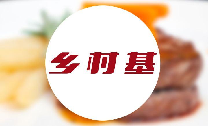 杨高南路(地铁站店)