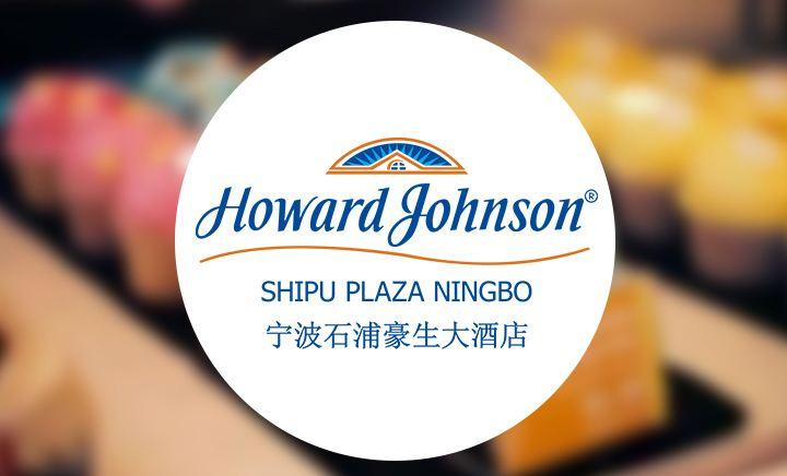 宁波石浦豪生大酒店