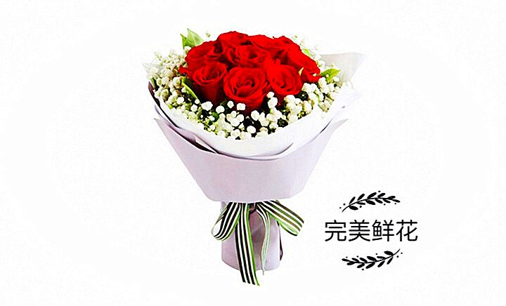 完美鲜花 - 大图