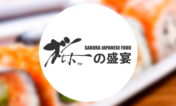 樱之盛宴自助日本料理 - 大图