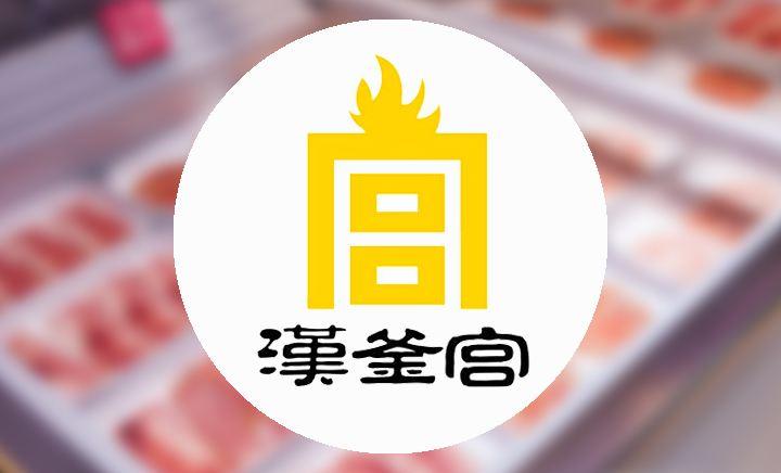 怀集汉釜宫 - 大图
