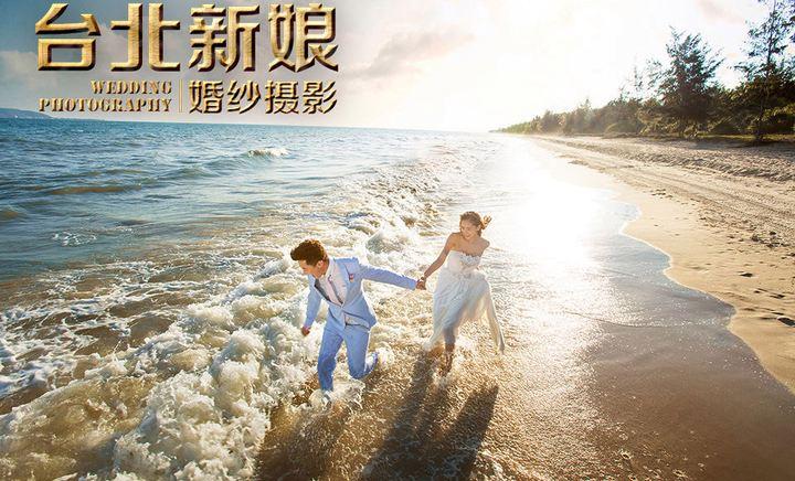 台北新娘婚纱摄影 - 大图