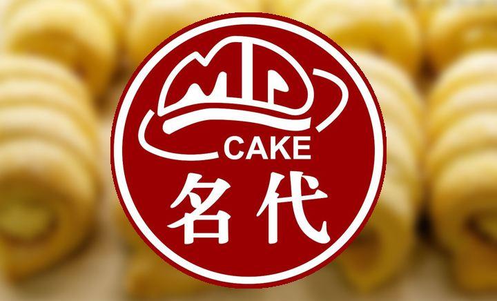 名代西饼蛋糕 - 大图