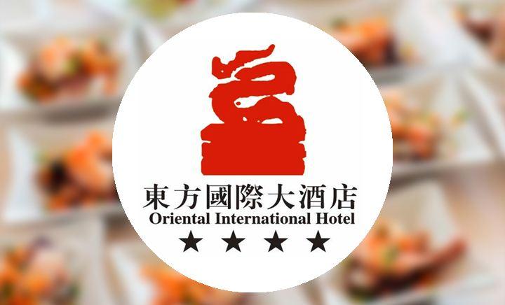 东方国际大酒店 - 大图
