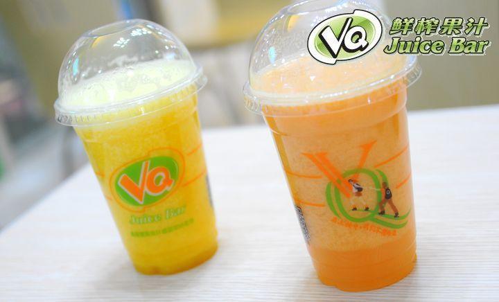 VQ鲜榨果汁