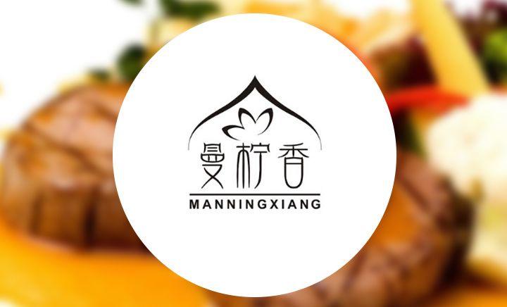 曼柠香泰式海鲜火锅
