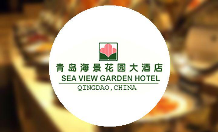 海景花园大酒店 - 大图