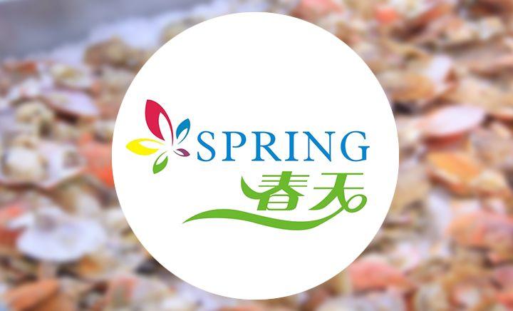 春天烤肉自助餐厅 - 大图