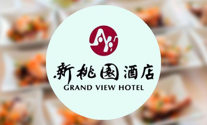 新桃园酒店 - 大图