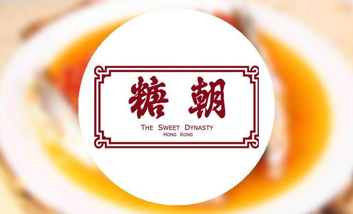 糖朝(王府井1店) - 大图