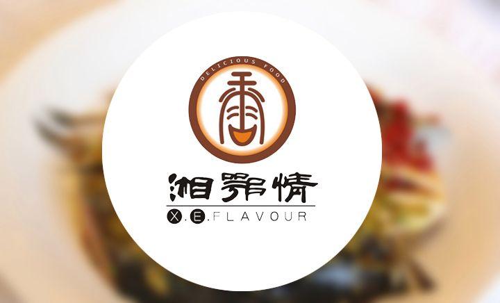 湘鄂情 - 大图