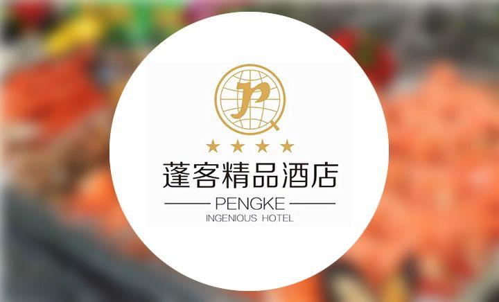 青蓬西餐厅 - 大图