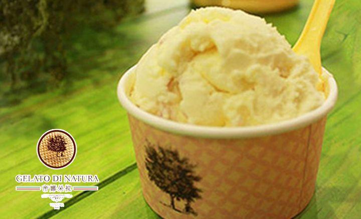 帝娜朵拉意大利冰淇淋(柏威年店)