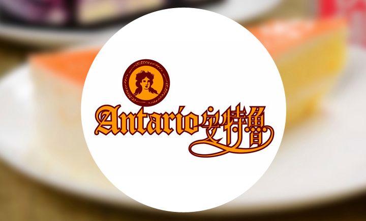 安特鲁 - 大图