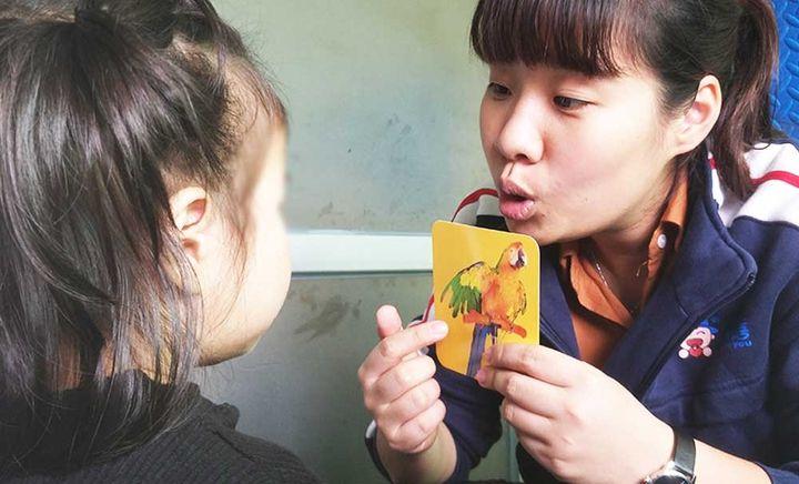 康语儿童智能教育中心