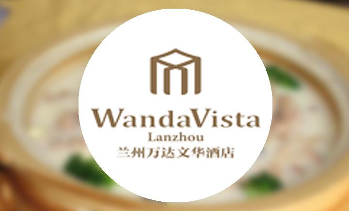 万达文华酒店美食汇西餐厅 - 大图