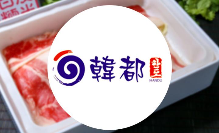 韩都烤肉超市 - 大图