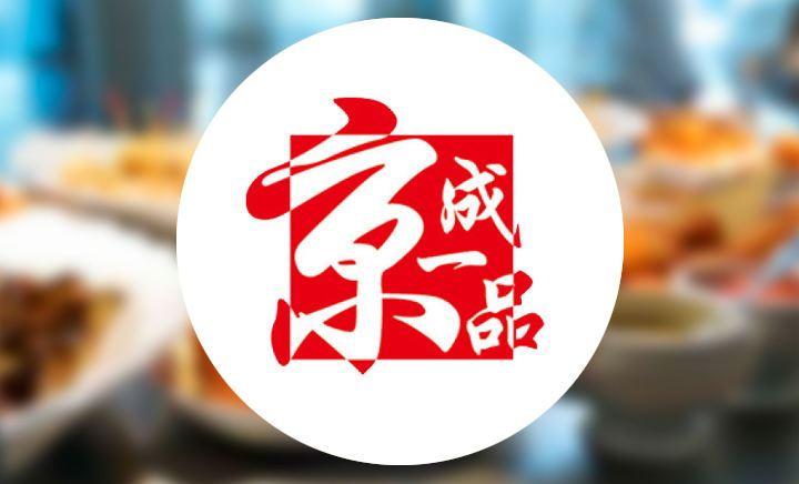 京成一品欢乐烤场(登封店)