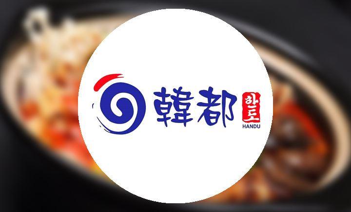 韩都自助烤肉超市 - 大图