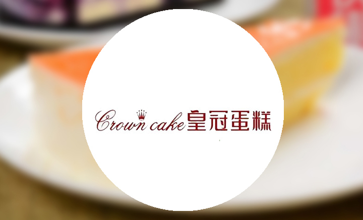 Crown Food - 缩略图