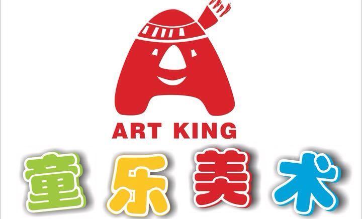 北京市童乐美术培训学校(房山店)