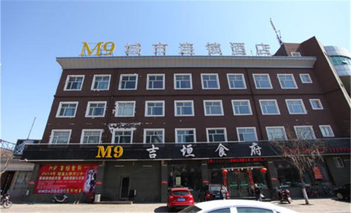 M9吉垣食府