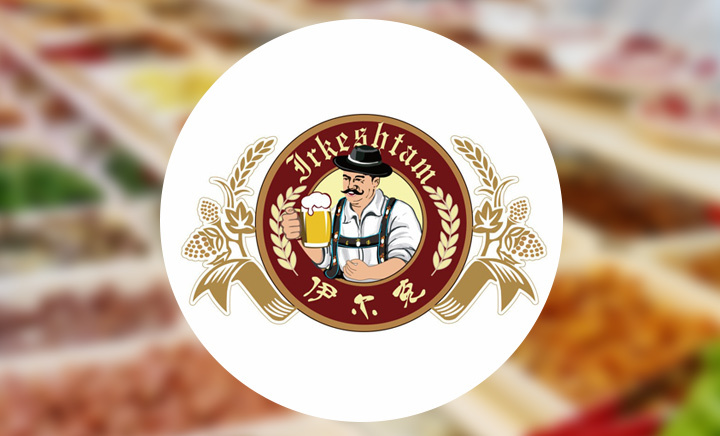 伊尔克啤酒烤肉 - 大图