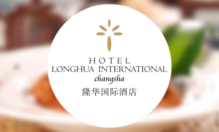隆华国际酒店 - 大图