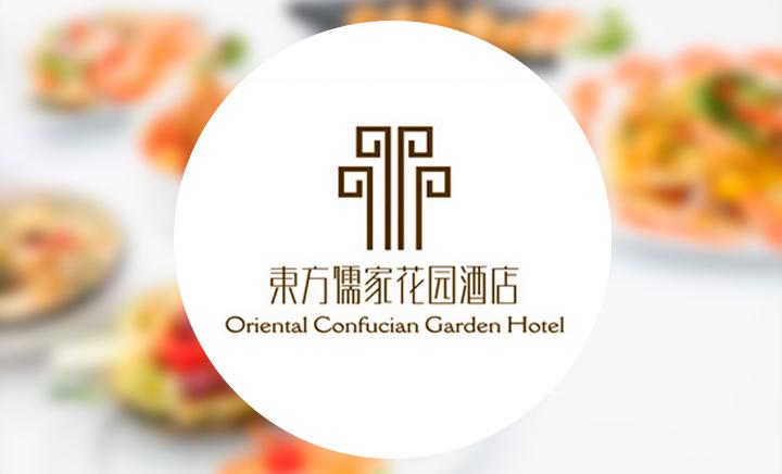 东方儒家花园酒店 - 大图