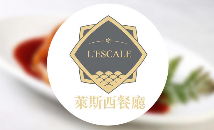 莱斯西餐厅 - 大图