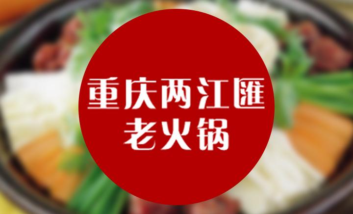 东吴(软件园店)