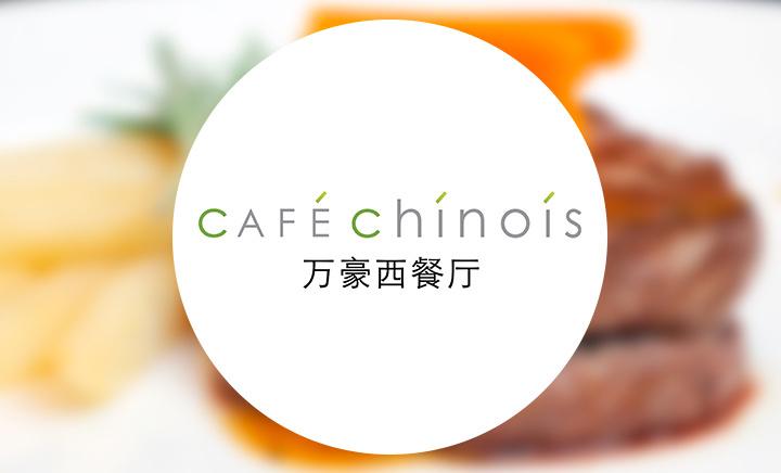 金茂深圳JW万豪酒店 - 大图