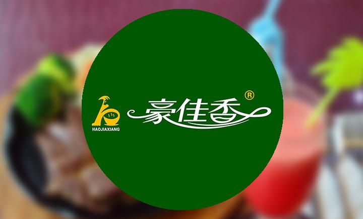 豪佳香 - 大图