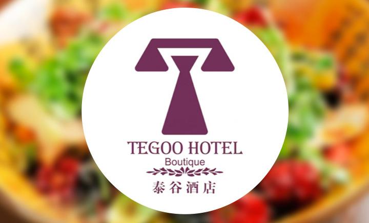 泰谷酒店 - 大图