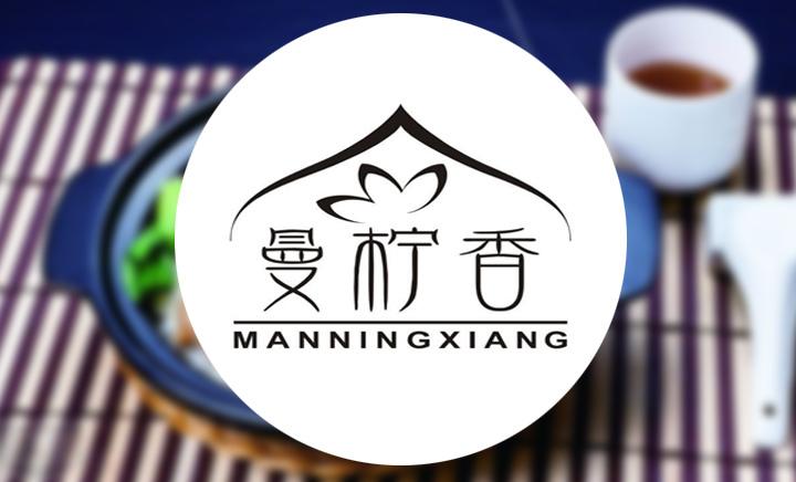 曼柠香泰式海鲜韩火锅 - 大图