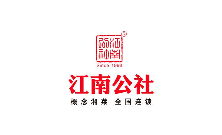 江南公社(江桥万达店)