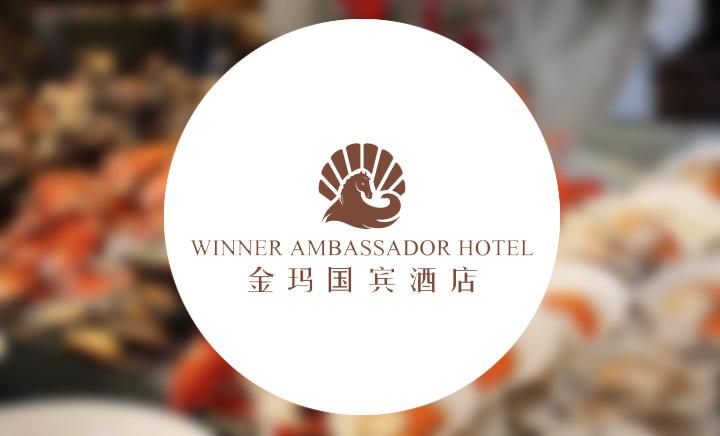 金玛国宾酒店 - 大图