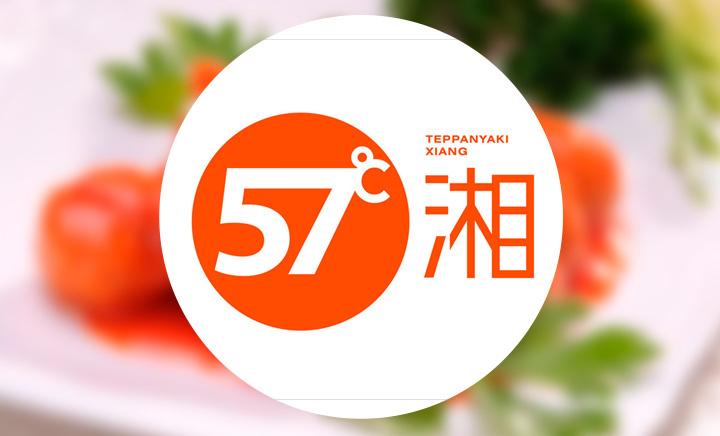57℃湘 - 大图